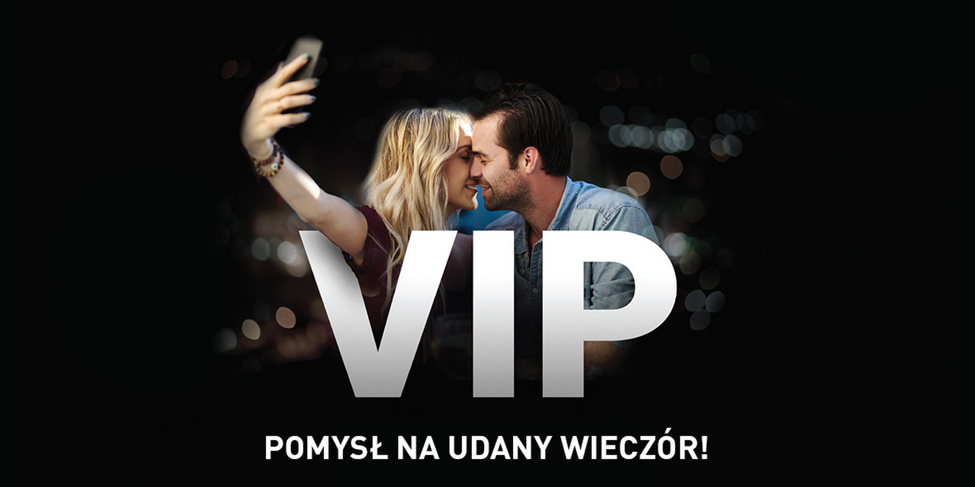 Cinema City VIP