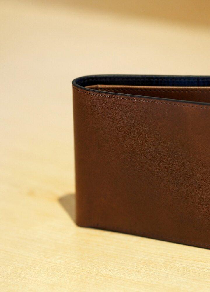 Ultra cienki portfel męski – hit, czy kit?